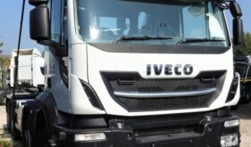 Used Iveco Stralis X-Way for Sale
